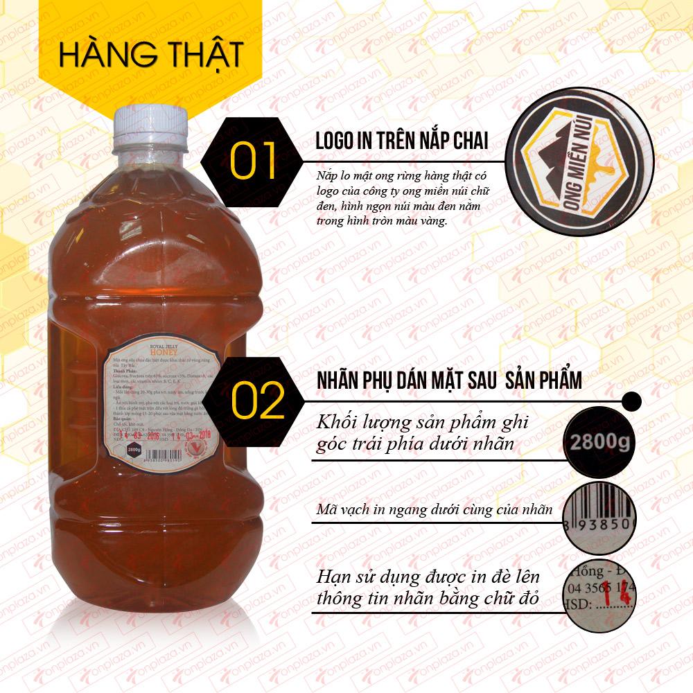 Mật ong hoa rừng sữa chúa đặc biệt xuất khẩu 2800g (Chai nhựa) M015 2