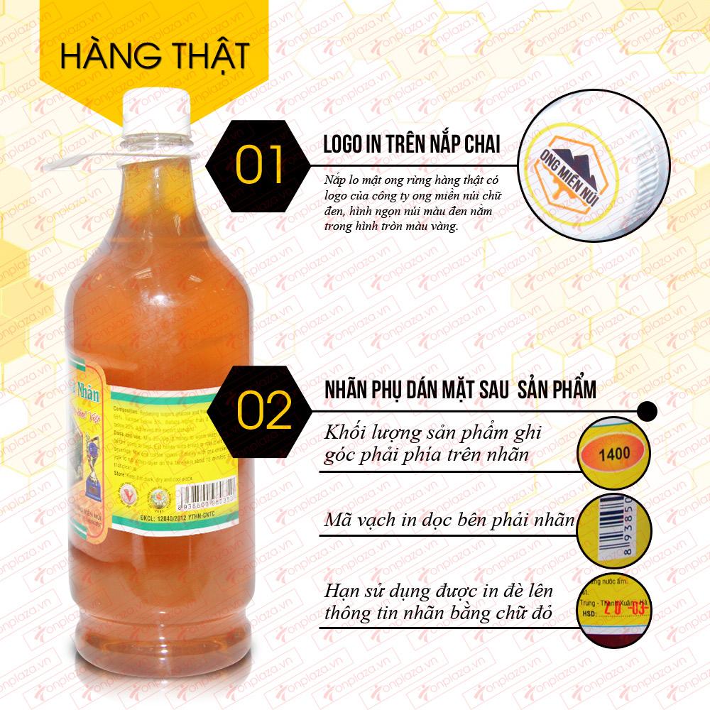 Mật ong rừng hoa nhãn 1400g (Chai nhựa) MO012 2