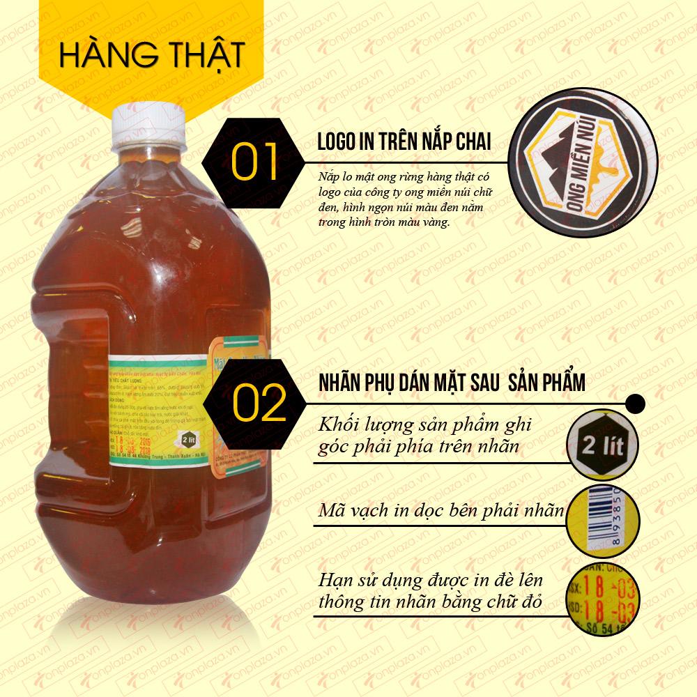 Mật ong rừng hoa nhãn 2 lit (Chai nhựa) M013 2